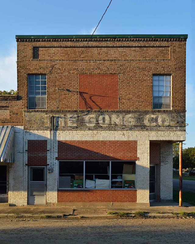 Gong Co
